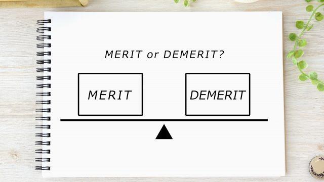レンタルと分割購入のメリット・デメリット