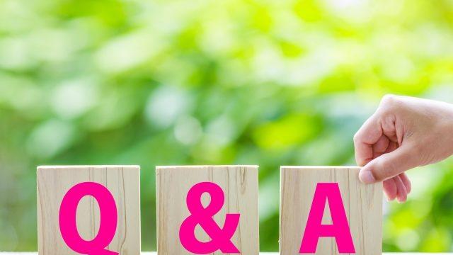 【Q&A】レンタル・購入共通のよくある質問