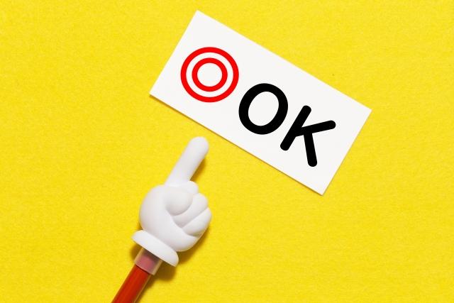 【店員が回答】ソフトバンクエアーはお試し感覚で契約して問題ない!
