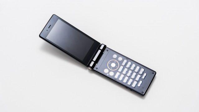 ガラケー(ガラパゴス携帯)