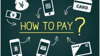 ソフトバンクエアー料金の支払い方法まとめ【登録・変更・払い忘れ】