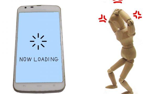 ソフトバンクエアーは「3日で〇GB使うと速度制限」とかあるの?